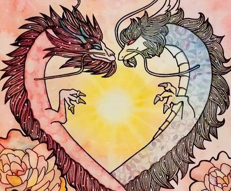 龍と宇宙のエネルギーでヒーリングします ポイントに特化した私にしか出来ない癒しをご体感ください イメージ1