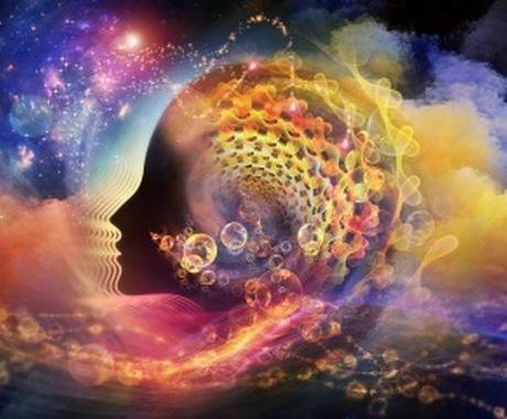あなたの才能を知れる魂を診断しカウンセリングします ✨知らなかった自分の性質に出会い思い通りに生きられます✨ イメージ1