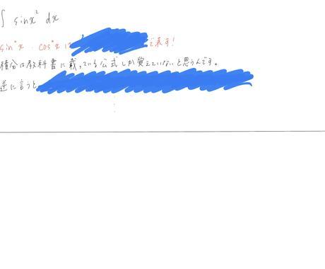 医学部生が勉強の質問にお答えします センター数学200点満点の私が丁寧に解説いたします。 イメージ1