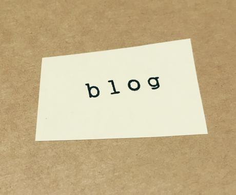 ダイエット関連の記事300記事を格安提供します ダイエット関連のサイトやブログの更新用の記事を格安提供! イメージ1