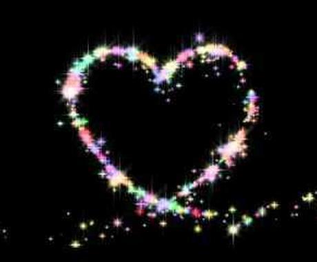 霊感やエネルギーで貴方の心、相手の心を視ます 。 不倫や人間関係、仕事などで迷っている方へ イメージ1