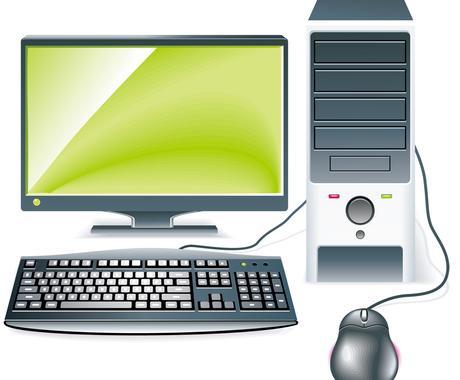 ちょっとしたネットやパソコン関係のお悩み改善のお手伝いいたします。 イメージ1