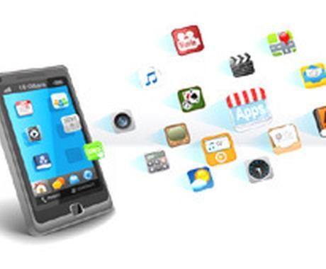 Android用アプリ開発します デザインからリリースまでサポートいたします イメージ1