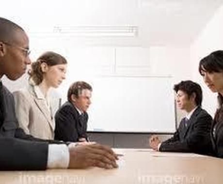 ビジネス英語初めの第一歩がわかります いつか英語でGood Job! イメージ1