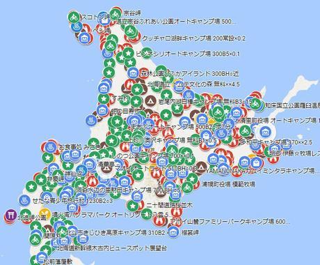 北海道旅行に役立つグーグルマップデータを提供します 北海道をキャンプ旅で2万キロ走ったライダーからの役立ち情報 イメージ1