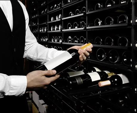 ワイン選びで外したくない!ご要望にお応えします お選びするだけでなく、ご購入からお届けまで対応いたします。 イメージ1