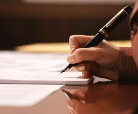 小説の書き方・あなたの小説のレビュー書きます イメージ1