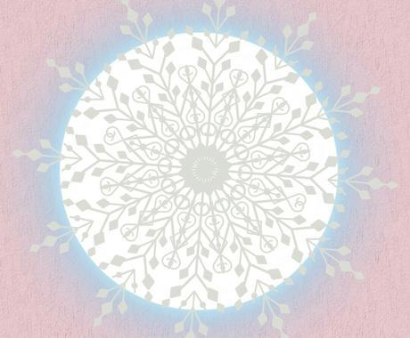 霊感オラクル鑑定〜貴女の未来を導きます!~1日以内解答~ イメージ1