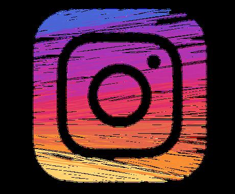 どんな方もインスタグラマーにできます アカウント代行、拡散Instagramに関してお任せください イメージ1