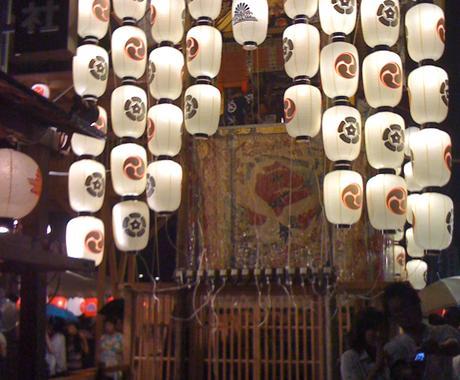 【節約京都旅行コンシェルジュ】お金をかけずに京都を楽しむプラン考えます♪  イメージ1