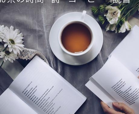予約制!京大卒、鉄緑会講師が受験英語相談のります 女性講師だから話しやすい!受験英語、TOEFL、TOEIC イメージ1