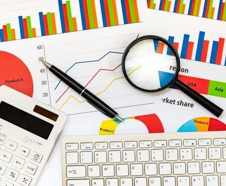 GAを使用し2か月分のサイト分析レポートを作ります 自社のサイトを活用できていますか?御社サイトの活かし方を提案 イメージ1