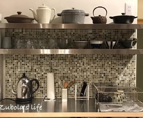 インテリア、家づくりの相談・アドバイスします ズボラ主婦目線でこだわった自宅リフォームの知識を気軽に伝授 イメージ1