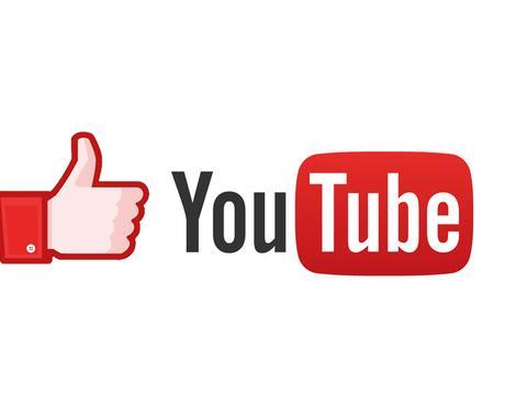 Youtube動画のいいね数を100以上増やします グッドボタンを増やしたい方・視聴回数を増やしたい方限定! イメージ1