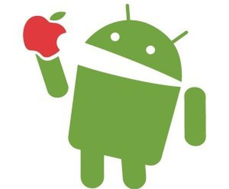 Androidアプリ開発します イメージ1