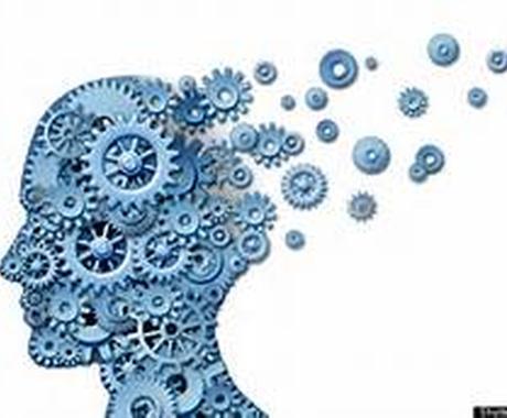 必見!記憶術と共感覚で英単語大量記憶の方法教えます 現役アメリカ大学生が教える!TOEIC 二ヶ月で目標達成! イメージ1