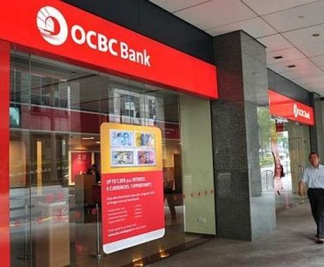 シンガポールの銀行口座を解説したい方へ、口座開設のためのアドバイスをします。 イメージ1