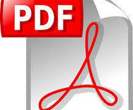 FXの教科書PDF10冊販売します ★FXを確り学ぶ教科書FXバイナリーオプション投資の方必見★ イメージ1