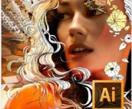 イラレ illustrator CS6 Windows版を激安で買う方法 イメージ1