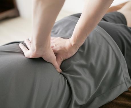 デスクワークで体の不調ありませんか?改善できます 姿勢・筋肉・関節の問題をオンラインでの遠隔マネージメント イメージ1