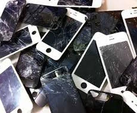 iPhoneを自力修理したい方、修理店で働く私がサポートします! イメージ1