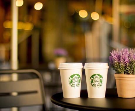 グルメ・カフェ巡りなどのフリートークをします あなたの住んでるとこのおすすめを教えてください!雑談も可 イメージ1