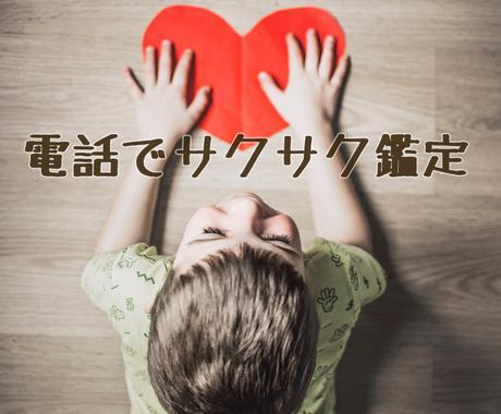 恋愛・仕事 どんなお悩みでも お聞きします 心に寄り添い タマシイへのチャネリングで解決へと導きます。 イメージ1