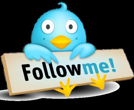 Twitterのフォロワーを増やしたい方!4か月でフォロワー6000人増やした方法を教えます♪★ イメージ1
