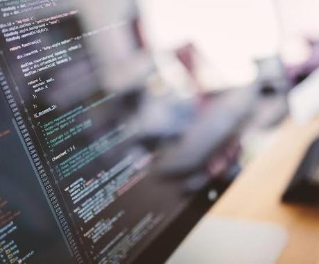 WEBアプリケーション開発を行います ビジネスで使用するWEBアプリケーションを開発します!! イメージ1