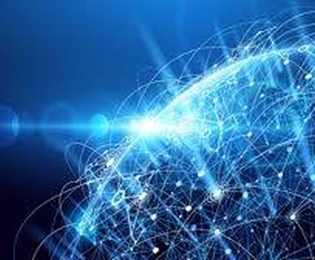 インターネット速度の改善対応いたします 家、店、オフィスのインターネットが遅い!等の対応致します! イメージ1