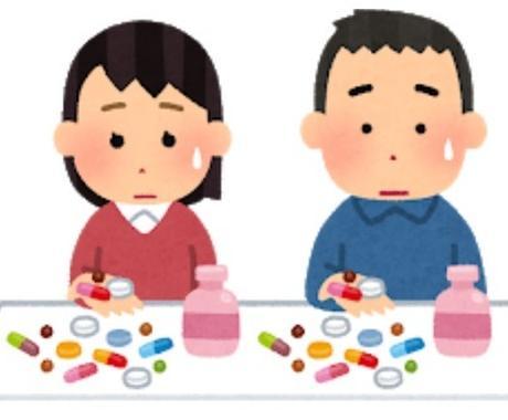 病院では訊きづらい薬、サプリ、食事の悩みを伺います 病院などでは聴きたくても気が引ける、そんなお悩みを解決します イメージ1