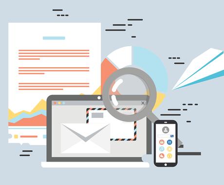 元楽天 WEBマーケティングの計画策定・見直します 約15年以上、WEBビジネスの計画・改善の経験をベースに支援 イメージ1