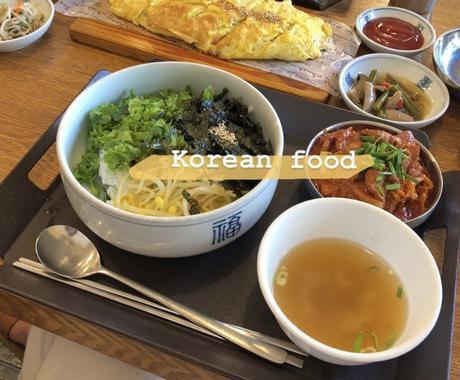"""韓国のご飯・カフェ 最新情報をお教えします 韓国旅行での""""食""""にお困りの方へ イメージ1"""