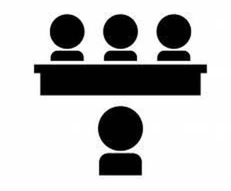 教員採用試験の面接ポイントを徹底的にサポートします 集団・個人面接で、あなたの力を完全に出しましょう! イメージ1