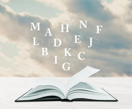 あなたの小説を読んで、率直な感想を伝えます 自作小説に対して第三者の正直な感想、言葉が欲しい方に イメージ1