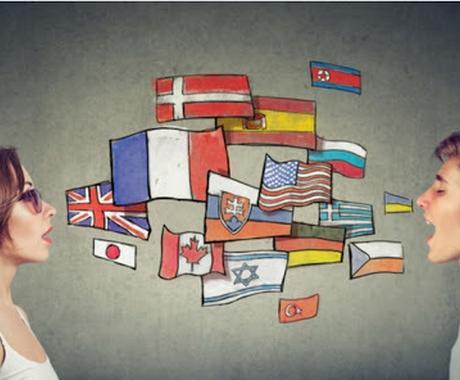急ぎの翻訳お手伝いします 個人貿易の経験を生かした、自然な翻訳を提供します。 イメージ1