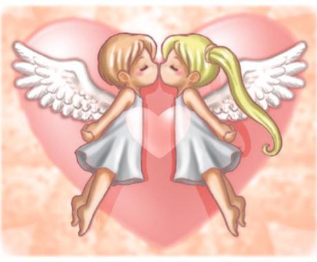 片想いの恋をかなえるアドバイスをします 好きになった人はソウルメイト(*˘︶˘*).。.:*♡ イメージ1