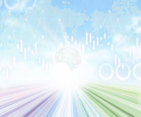 究極の投資案件お教えします 自動化も可能!今、旬の投資法です。 イメージ1