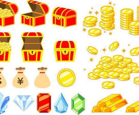 不用品を高く売る方法教えます 遺品整理 おうちの片付け 不用品を高く売る方法 イメージ1