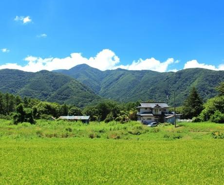 新しいふるさと構想で日本再生を提案します 「新しいふるさと」構想で大自然と共存する生活スタイル の紹介 イメージ1