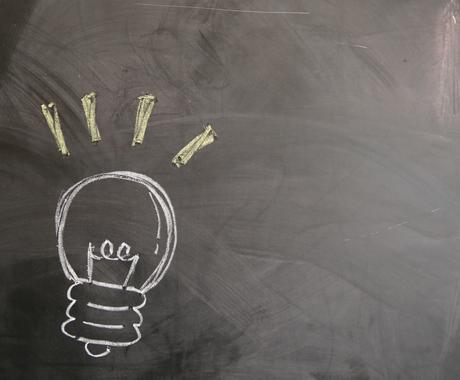 NPO向けの事業や企画のアイデアを出します 良いことを楽しく、NPO事業のコンセプトやアイデアを提案! イメージ1