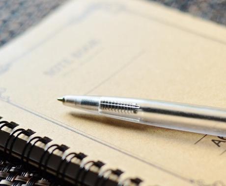 作詞します!オールジャンル対応します 低コストで歌詞を書いてほしいあなたへ!! イメージ1