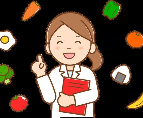 成人病防止のための食生活改善のアドバイスをします 食生活の見直しは早ければ早いほど効果も高く選択の幅も利きます イメージ1