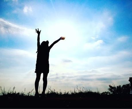霊能力あり霊視ができます必要とされる方へ使います ご本人様お一人の鑑定または男女関係の鑑定も行います。 イメージ1