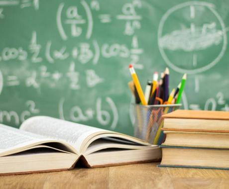 プロがストレスや精神障害についての伝え方を教えます 教員や支援者、将来、福祉職を目指す学生の方へ! イメージ1