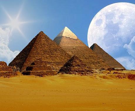 ピラミッドパワーで願いを叶えます 恋愛・人間関係の願いを叶えたい方へ イメージ1