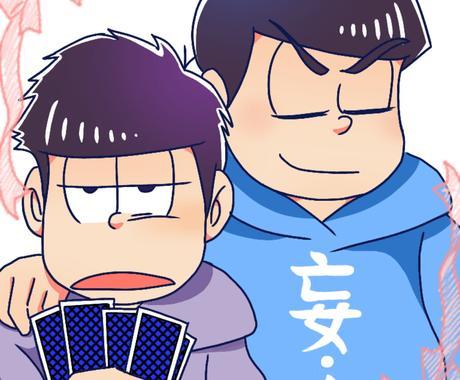 ★松ファン限定★【おそ松さん】リアル占い★ イメージ1