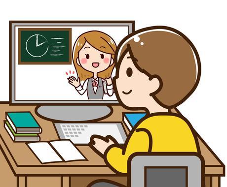 現役医師がオンライン家庭教師(算数・数学)やります 子育て中の現役医師が、小中学生の算数・数学を指導します! イメージ1