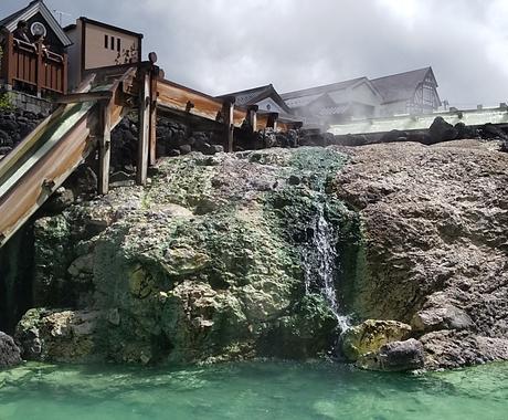 草津温泉の観光情報お伝えします ガイドブックにない地元情報、お伝えします! イメージ1