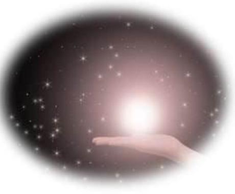 今のあなたに必要なメッセージ届けます あなたの光の存在からのメッセージが聞きたい方へ イメージ1